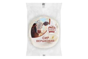 Сыр 40% Сливочный Мукко кг