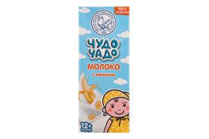 Коктейль молочний для дітей від 12міс Молоко з бананом Чудо-Чадо т/п 200г