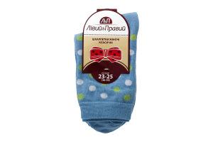 Шкарпетки жіночі класичні Лівий & Правий 738161 36-39 блакитний