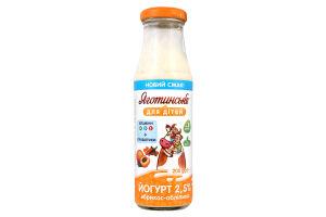 Йогурт абрикос - обліпиха 2,5%/200/скл/ЯготД