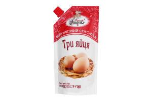 Соус майонезний 40.5% Три яйця Кухар Рішельє д/п 300г