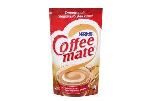 Осветлитель к кофе Coffee-mate Nestle д/п 200г