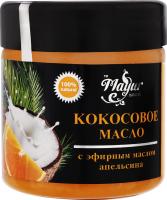 Олія кокосова з ефірною олією апельсина Mayur 140мл