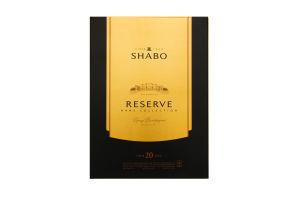 Бренді 0,5л 42% Шабо Резерв 20 років сувенірна упаковка