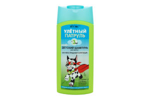 Шампунь для волосся для дітей від 3років Ульотний патруль Вітэкс 275мл