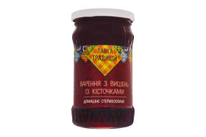 Варенье из вишен с косточками Лавка традицій с/б 350г
