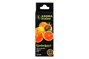 Олія ефірна Арома краіна 10мл грейпфрут