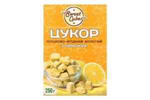 Сахар плодово-ягодный колотый с лимоном Sweet Cubes к/у 250г