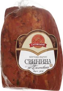 Свинина Салтівський МК По-салтівськи к/в в/г