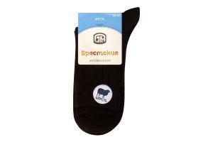 Шкарпетки жіночі Брестские Arctic №15C1403 23 темно-коричневий