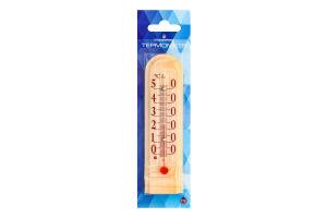 Термометр кімнатний №Д1-3 Стеклоприбор 1шт