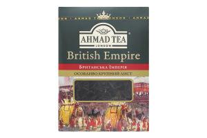 Чай черный байховый листовой Британская империя Ahmad Tea к/у 50г