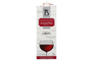 Вино 9-12% 1л.ч.н/сол.Винлюкс Кад.