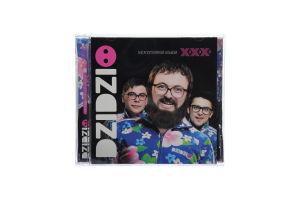 Компакт-диск Хахаха Dzidzio 1шт