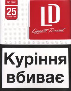 Сигареты ld red купить оптом кальянный табак москва