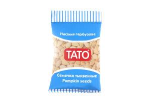 Семечки тыквенные жареные соленые ТАТО м/у 100г