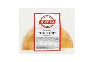 Сир 45% розсільний по-грузинськи Сулугуні Іберія кг