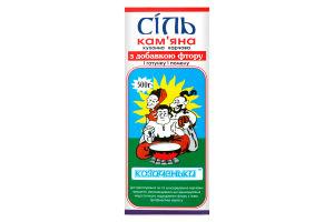 Сіль Козаченьки із фтором 500г х40