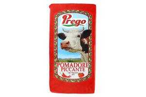 Сыр 45% твердый Pomadore Piccante Prego кг
