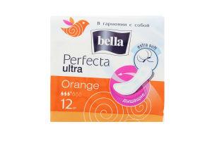 Прокладки гігієнічні Perfecta Ultra Orange soft Bella 12шт