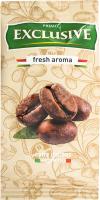 Кофе молотый жареный Fresh Aroma Exclusive Primo м/у 75г