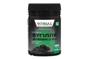 Добавка диетическая Уголь активированный Сорбофит актив Фітобад 100шт
