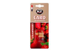 Ароматизатор жидкий Strawberry Caro K2 4мл