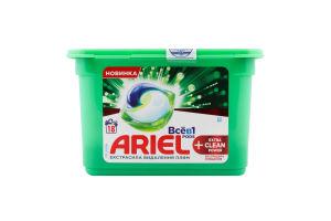 Средство моющее синтетическое жидкое в растворимых капсулах Extra Clean Power Все в 1 Pods Ariel 18х27.3г