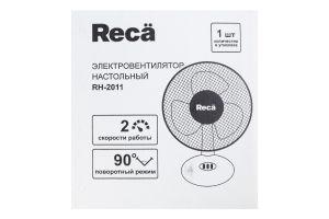Вентилятор настольный RH-2011 Reca 1шт