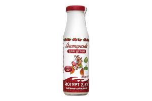 Йогурт 2.5% для детей от 8мес Малина-шиповник Яготинське для дiтей с/бут 200г
