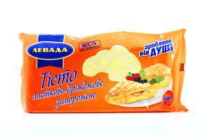 Тесто слоено-дрожжевое замороженное Левада м/у 500г