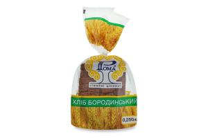 Хліб половинка в нарізці Бородинський Рома м/у 0.25кг