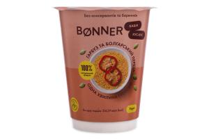 Каша кус-кус з гарбузом та болгарським перцем Bonner ст 60г