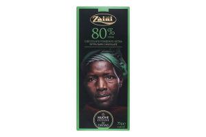 Шоколад черный Zaini 80%