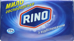RINO мило господарське 72% з відбілювачем 125г