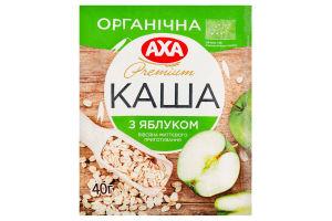 Каша овсяная AXA с яблоком органическая