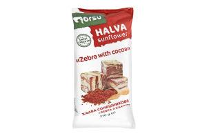 Халва Norsu подсолнечная Зебра с какао