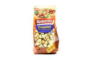 Сухарики Crostini Roberto м/у 125г