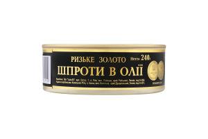 Шпроты в масле Рижское золото ж/б 240г