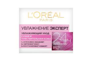 Крем для сухой и чувствительной кожи лица Увлажнение Эксперт Loreal 50мл