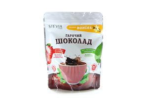 Горячий шоколад ваниль Stevia 150г
