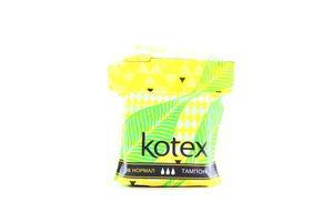 Тампони Kotex normal 8шт