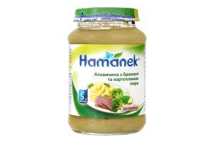Пюре для дітей від 5міс Яловичина з брокколі та картопляним пюре Hamanek c/б 190г