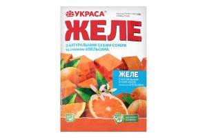 Желе с натуральным сухим соком и вкусом апельсина Украса м/у 90г