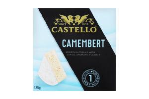 Сир 50% Camambert Castello к/у 125г