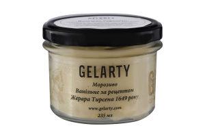 Мороженое Ванильное по рецепту Жерара Тирсена 1649 года Gelarty с/б 235мл