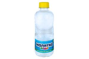 Вода для дітей від народження питна б/газ Малятко п/пл 0.33л