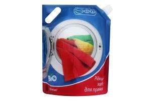 Засіб рідкий для прання універсальний Bio Эфф 1.5л