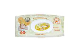 Салфетки влажные детские с Д-пантенолом Baby Smile 66шт