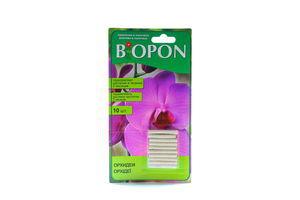 Добриво Biopon в паличках д/орхідей 10шт